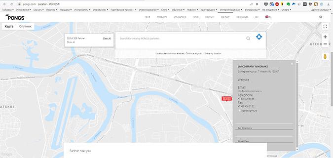 скриншот карты
