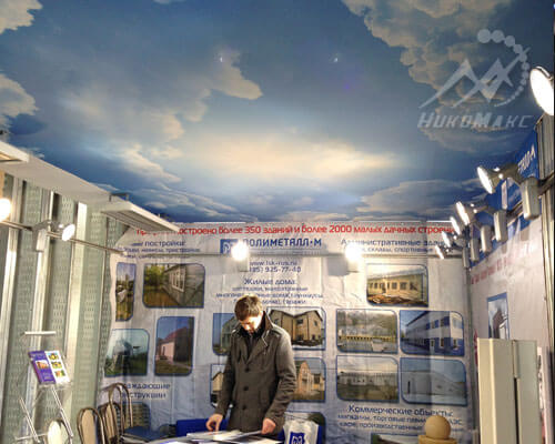 Натяжной потолок с фотопечатью на выставки