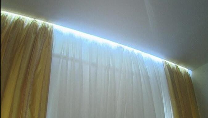 Подсветка ниши для штор