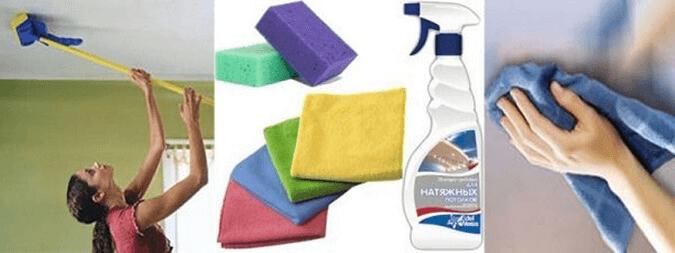 Чем мыть глянцевый натяжной потолок